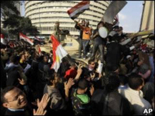 Comemorações no Egito