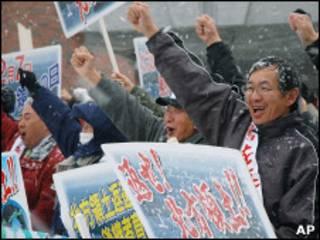 Митинг в городе Немуро с требованием к России вернуть острова южной Курильской гряды Японии
