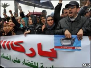 Демонстрация в Рабате
