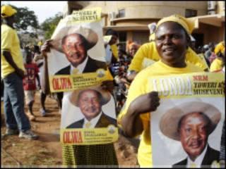 Wafuasi wa NRM