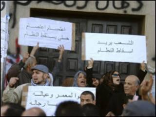 Banaanbaxyada  Libya