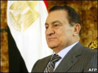 Mubarak/AP
