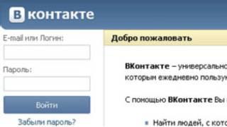 """Логотип """"ВКонтакте"""""""