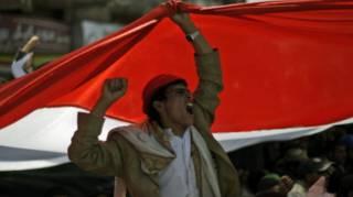 यमन में प्रदर्शन