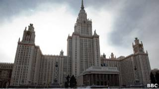 Здание МГУ им. Ломоносова