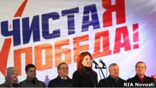 Митинг в Москве в честь победы ЕР