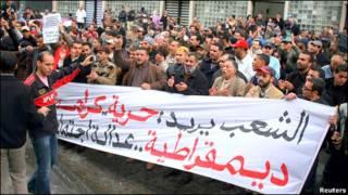 تظاهرکنندگان در مراکش