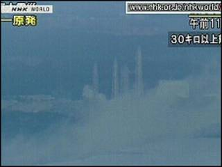 Khatarta shucaaca nuclear-ka Japan