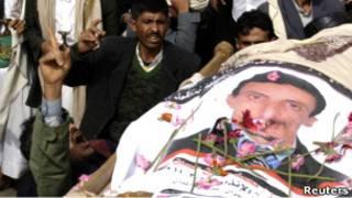 Похороны убитых демонстрантов в столице Йемена