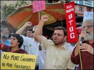 जैतापुर में विरोध प्रदर्शन