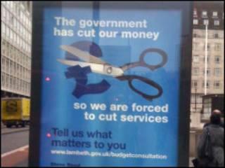 英国2011财年预算