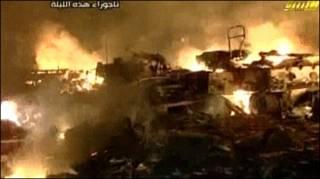 एक हमले के बाद लीबियाई टीवी पर दिखाया गया दृश्य