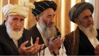 اعضای شورای صلح