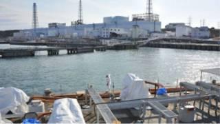 Nhà máy hạt nhân Fukushima