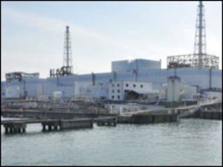 जापान का फूकूशीमा परमाणु संयंत्र