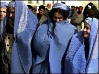 افغان ميرمنې