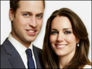 Yarima William da amaryarsa Kate Middleton