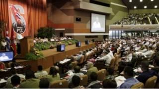 6-й съезд КПК