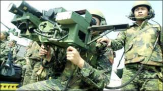 Lính thủy quân lục chiến Đài Loan