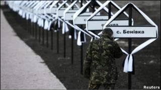 Меморіал відселеним селам довкола ЧАЕС