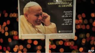 Beatificación de Juan Pablo II, en 2011