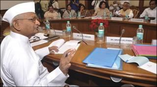 ड्राफ़्टिंग समिति की पहली बैठक (फ़ाइल)