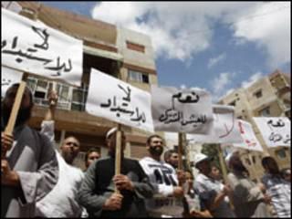 Wasu masu zanga-zanga a Syria