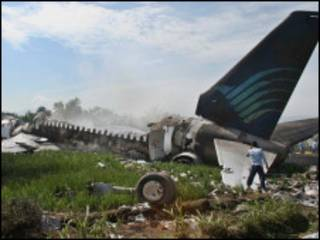 विमान दुर्घटना (फ़ाइल चित्र)