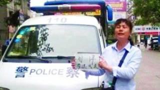 刘萍被警察送回家