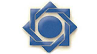 نشان بانک مرکزی ایران