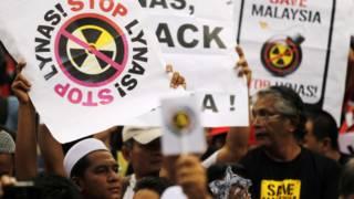 Banyak warga Malaysia khawatir atas proyek pemurnian logam langka