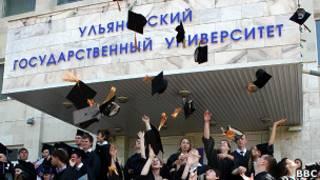 Выпускники вуза в Ульяновске. Фото предоставлено Ульяновским государственным университетом