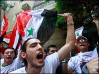 Waandamanaji nchini Syria