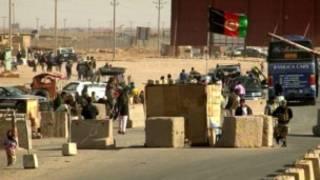 د افغانستان- ایران ګډه پوله