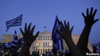 Митинг перед парламентом Греции