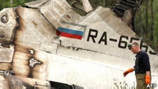 Обломки самолета Ту-134