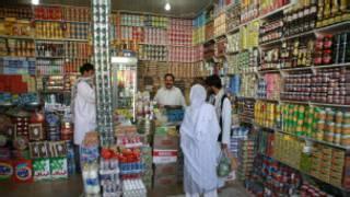 Afghan-Store