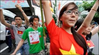 Biểu tình chống Trung Quốc của người Việt tại Tokyo