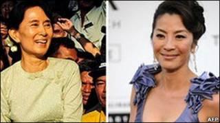Аун Сан Су Чі та Мішель Йєо