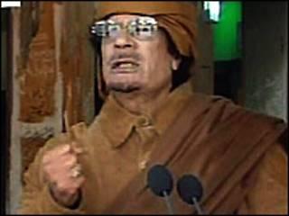 Kanal Gaddafi