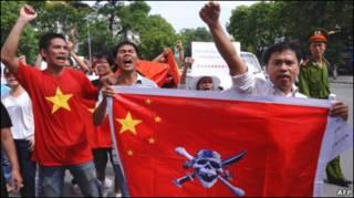 Biểu tình chống Trung Quốc ở Hà Nội