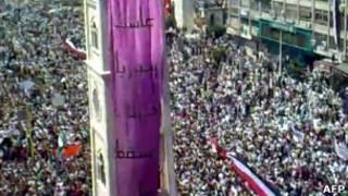 Демонстрации в Хаме