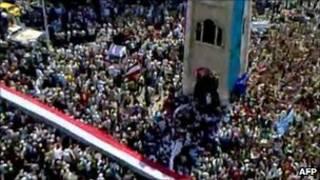 Foto de arquivo mostra protestos realizados em Hama na última sexta (AFP)