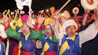 شادی مردم پیونگ چانگ