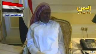 Кадр из выступления Али Абдуллы Салеха по йеменскому государственному телевидению