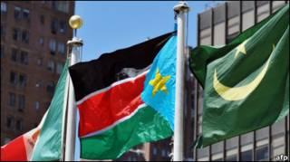 Прапор Південного Судану піднято в ООН