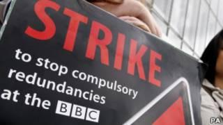 اعتصاب در بی بی سی