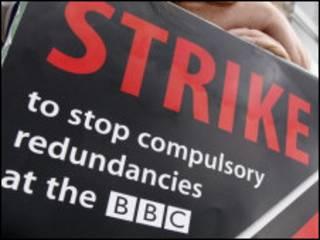 बीबीसी हड़ताल