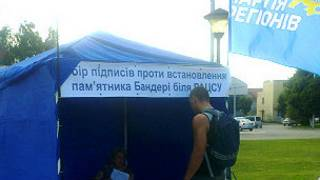 Палатка по сбору подписей