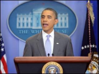 Shugaban Amruka Barack Obama